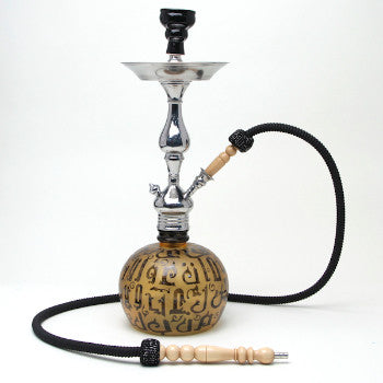 Aladin Hookah Koufy Large Black Yellow