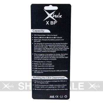 Xhale Ego-U Blister Pack - Purple