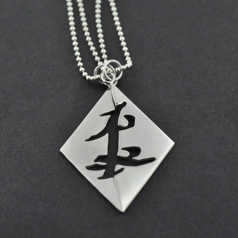 Rune - Friendship/ Parabatai Split Pendant