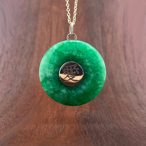 Jem's Jade Necklace