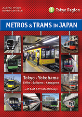 Metros & Trams in Japan 1