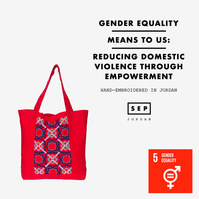 SDG#5 Canvas Bag