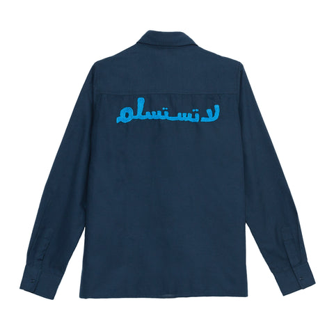 "Blue Shirt ""My Mum"""