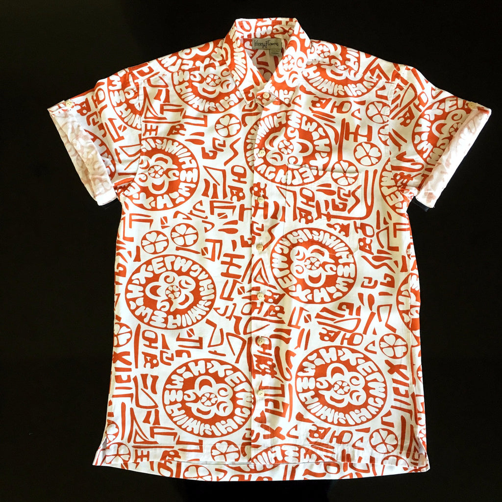 Kenny Flowers Shirt Temple of Bloom Sunset Orange Handmade Product