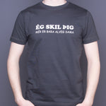 I understand you (Icelandic) - T-Shirt - Gray