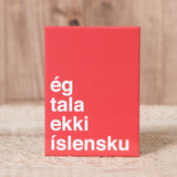 I Don't Speak Icelandic - Magnet