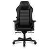 Image of DXRacer MASTER Module DM1200 Gaming Chair