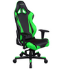 Image of DXRACER OH/RV001/NE Computer Gaming Chair