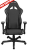 Image of DXRacer Racing Series OH/RW106/N Gaming Chair