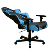 Image of DXRACER OH/RE0/NB