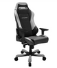 Image of  DXRacer Grey Iron Gaming Chair OH/IB11/NG