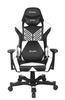 "Image of Clutch Crank Series ""Onylight Edition"" Gaming Chair"