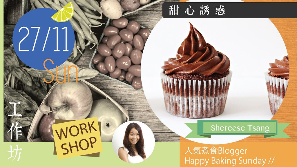 27/11(sun) Cooking Workshop