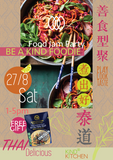 27/8 (Sat) Be A KiND Foodie Jam