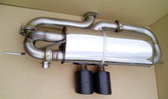Evora NA 63.5mm diameter valved system
