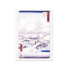 Hiroshige Holiday Card Set