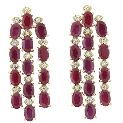 15.12 Carat Ruby 14K Yellow Gold Diamond Earrings