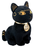 Bastet Plush (Cat)