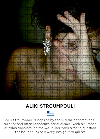 ALIKI STROUMPOULI
