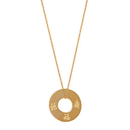 Three Lucky Stars Round Hole Necklace