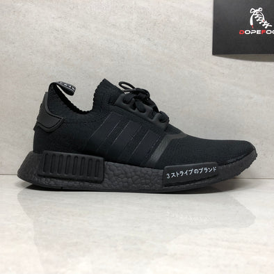 Adidas Originals NMD_R1 PK Sneaker Men's Triple Black Japan BZ0220 Size 8.5
