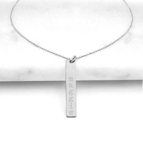 Silver Personalized Vertical Bar Necklace