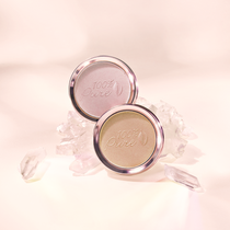 Gemmed Luminizer: Rose Gold