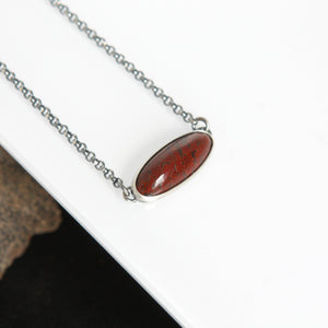 Oval Dinosaur Necklace