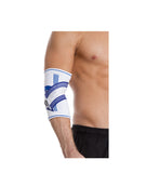 Heavy Duty Elbow Support S/M