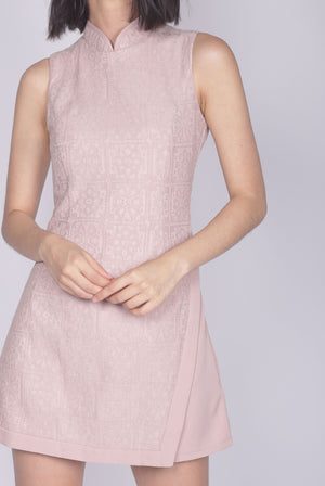 *Premium* Keelin Removable Oriental Collar Romper In Blush