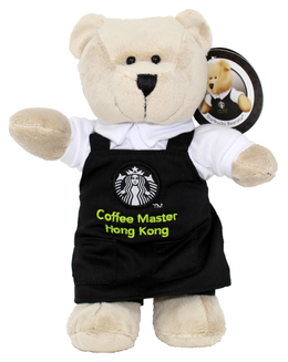 Starbucks Hong Kong Coffee Master Bearista Bear with Black Apron
