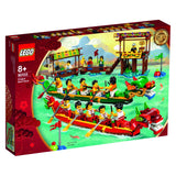 LEGO 80103 Chinese Dragon Boat Race 2019 Asia Exclusive