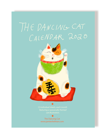 2020 Dancing Cat Calendar-Single Sheets