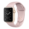 Mint+ Apple Watch Series 2 38mm - Gold - Value