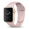 Mint+ Apple Watch Series 3 38mm - Gold - Value