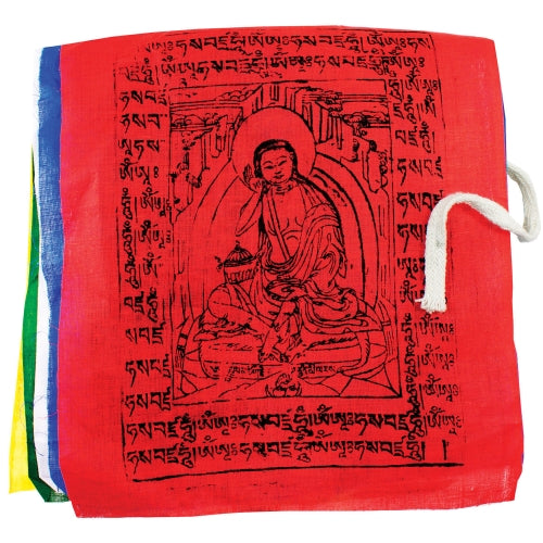 Prayer Flag: GCS Deity Medium