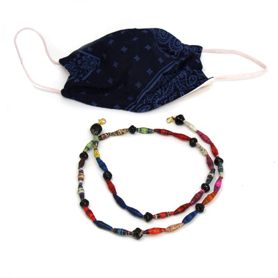 Face Mask/Eyeglass Paper Bead Chain, Small Black Beads