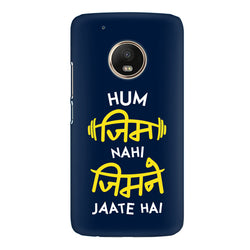 Ek Number Indore Mobile Cover for Moto G5