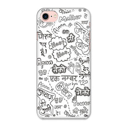 Ek Number Indori Printed Mobile Back Cover Case For Apple iPhone 7