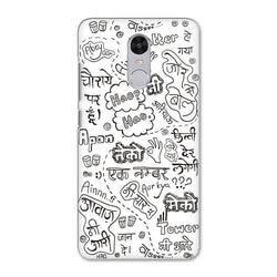 Ek Number Indori Printed Mobile Cover For Redmi Note 4