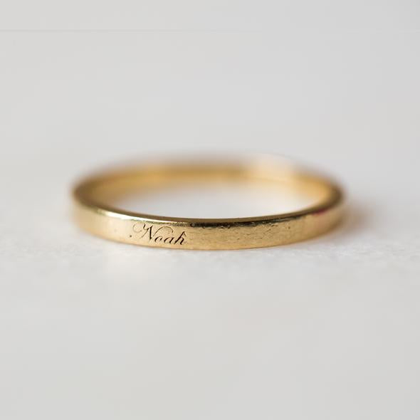 Dainty Personalized Band