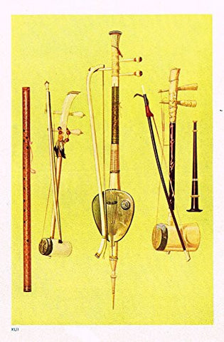 "Hipkins Musical Instruments - ""Saw Duang & Bow"" - Stipple Chromolithograph - 1923"