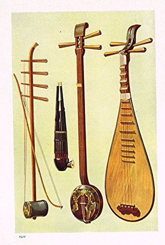 "Hipkins Musical Instruments - ""Hu-Ch'in & Bow"" - Stipple Chromolithograph - 1923"