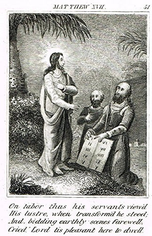 "Miller's Scripture History - ""JESUS BIDS EARTHLY SCENES FAREWELL"" - Copper Engraving - 1839"