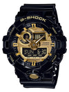 G-Shock Men's Analog-Digital Black Resin Strap Watch - 'Stat-Ment