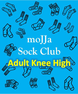 Men or Women sock subscription club