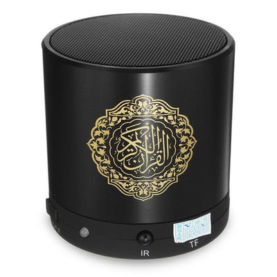 Beautiful Equantu Portable Quran Player Speaker With 19 Languages Reciter Rechargeable 8gb Islamic Fm Tf Recording Wireless Speaker Portable Speakers Speakers