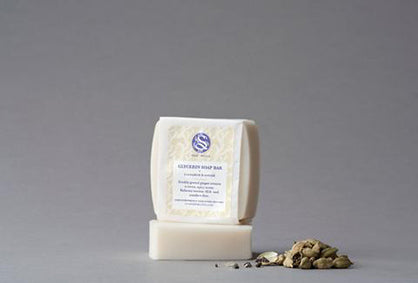 Soap Bar - Cardamom Ginger