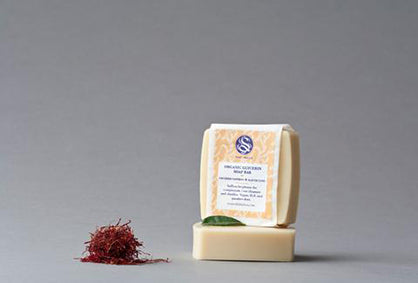 Soap Bar - Crushed Saffron & Makrut Lime