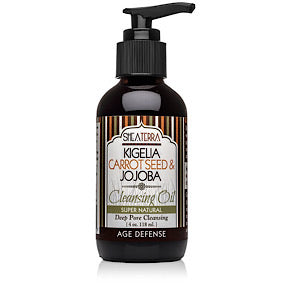 Kigelia Carrot Seed & Jojoba Deep Cleansing Oil